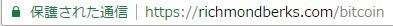 richmondbarks SSL.jpg