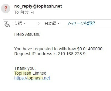 tophash mail3.jpg