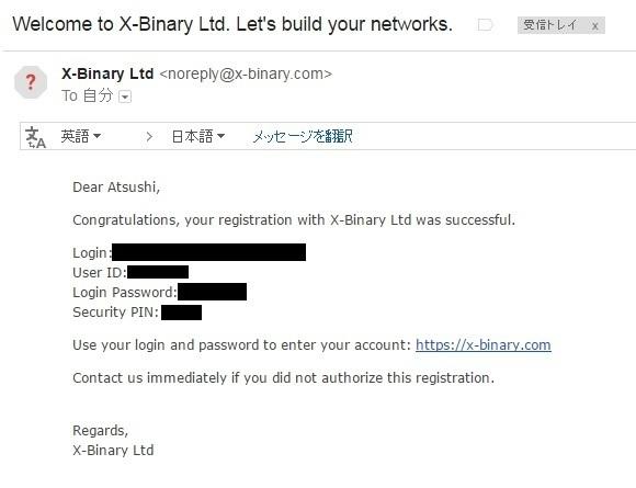 x-binary mail reg.jpg