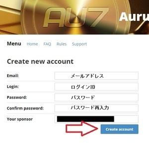 aurum7 regist2.jpg