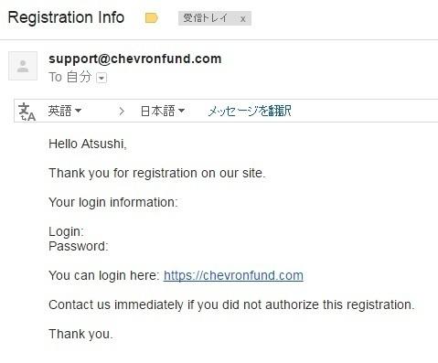 chevron fund REGISTration.jpg