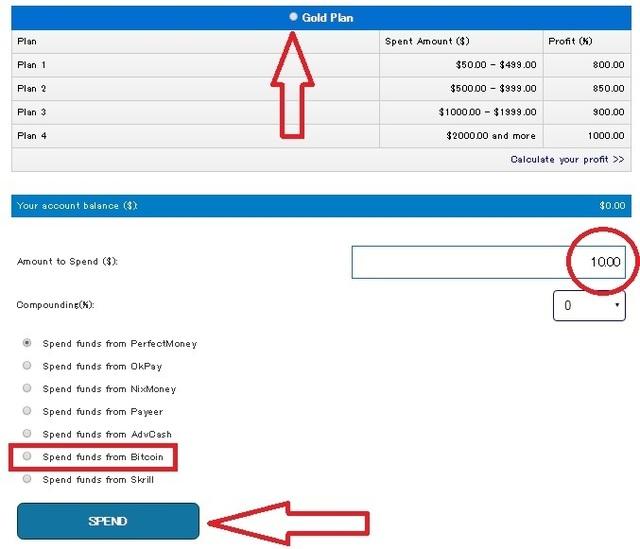 chevron fund deposit2.jpg