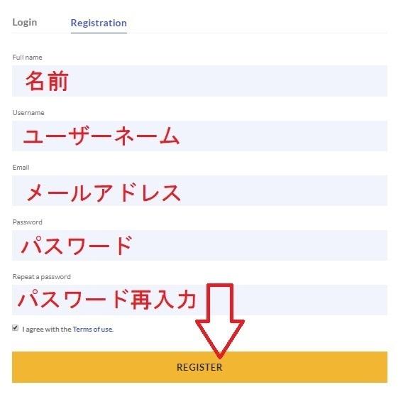 coinreum register2.jpg