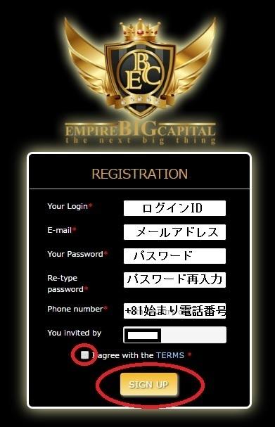 empire regi2 .jpg