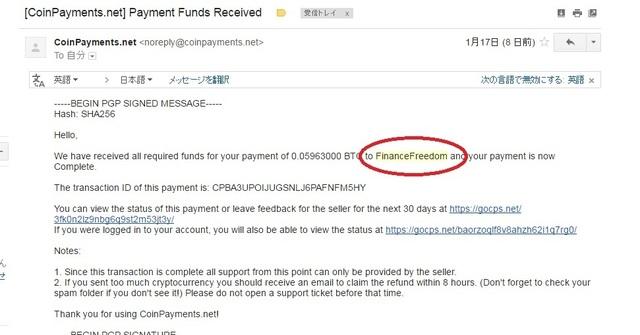 financefreedom coin mail.jpg