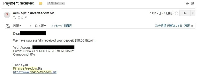 financefreedom gmail.jpg