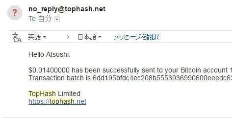 tophash mail4.jpg